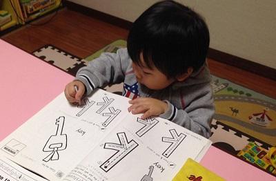 アルファベット練習帳セット使用例男の子